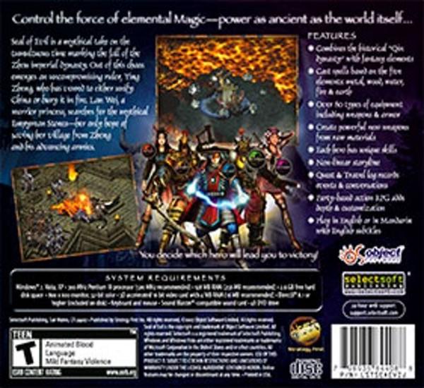Seal of Evil (DVD-ROM